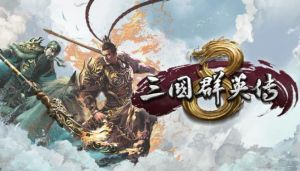 Heroes of the Three Kingdoms 8 Free Download