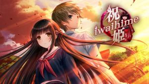 Iwaihime Free Download