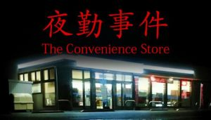 The Convenience Store | 夜勤事件 Free Download