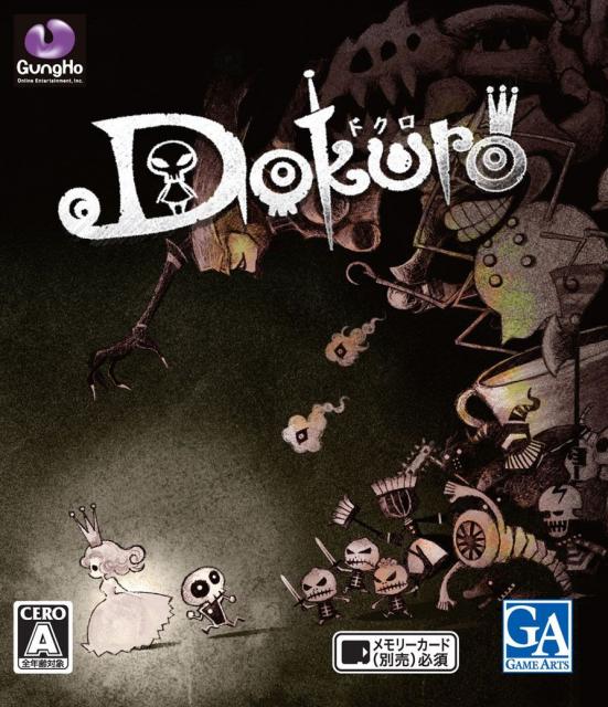 Dokuro free download
