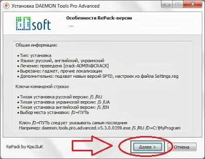 daemon tools pro free download torrent