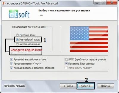 DAEMON Tools Pro Advanced 5 3 0 0359 Final Repack « IGGGAMES