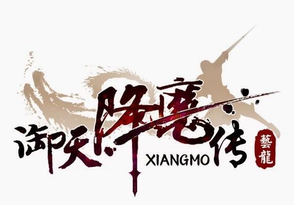 XIANGMO Free Download