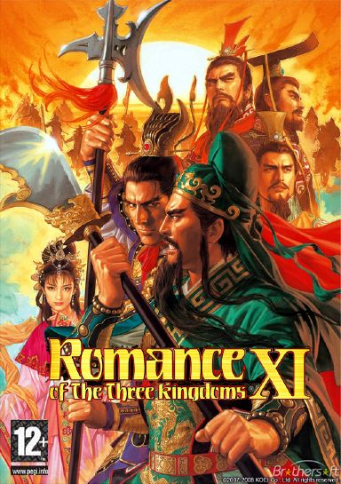 Romance of the three kingdoms x for pc download | bankingyou.