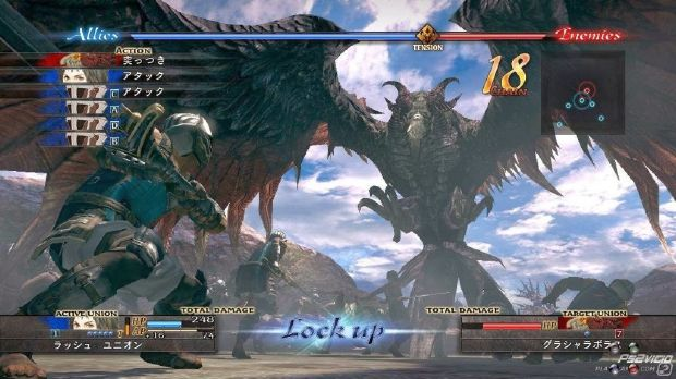 The Last Remnant PC Crack