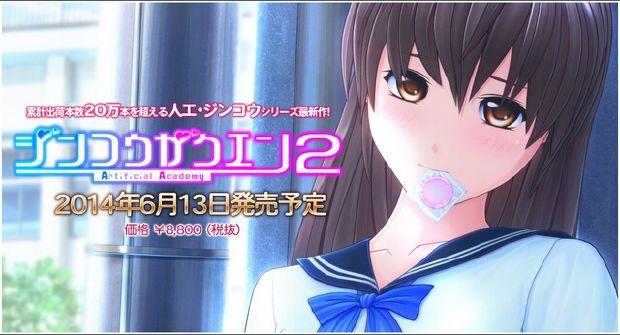 Artificial girl 3 han nari expansion tank plansbool.
