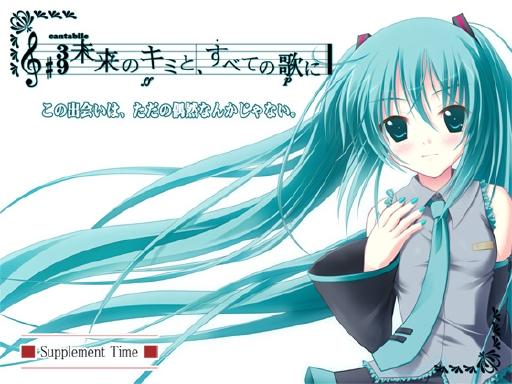 Mirai no Kimi to, Subete no Uta ni Free Download