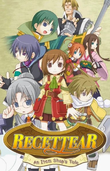 Recettear: An Item Shop's Tale Free Download