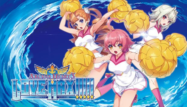 Arcana Heart 3 LOVE MAX!!!!! Free Download