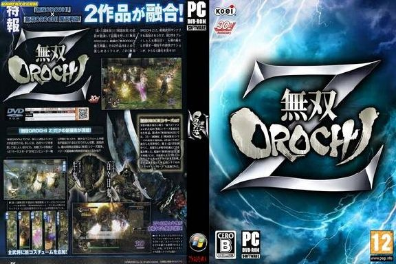 Warriors orochi 2 pc download torrent softonic