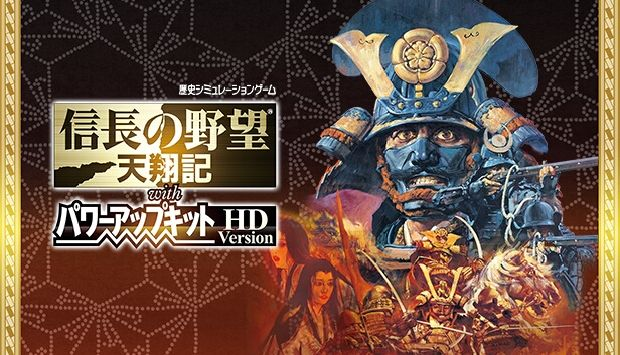NOBUNAGA'S AMBITION: Tenshouki WPK HD Version Free Download