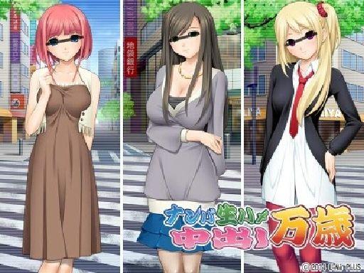 Harajuku Dating Paradise Free Download « IGGGAMES