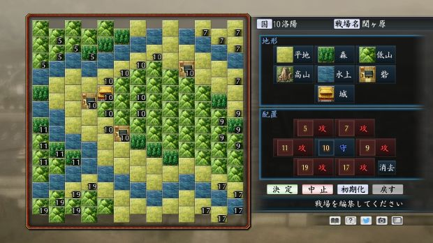 Romance of the Three Kingdoms Maker 2015 pc game Img-4