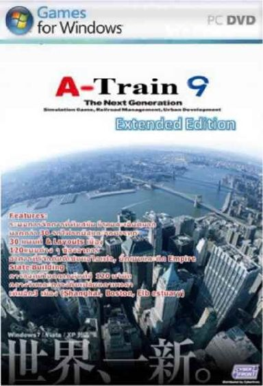 A-Train 9 Free Download
