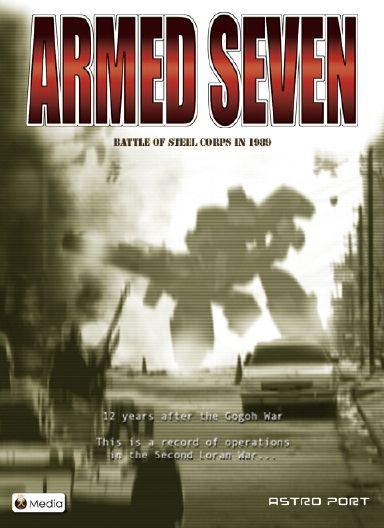 ARMED SEVEN Free Download