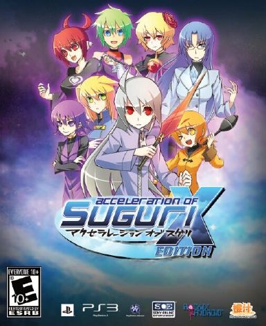 Acceleration of SUGURI X-Edition free download
