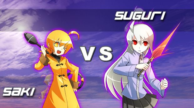 Acceleration of SUGURI X-Edition HD Torrent Download