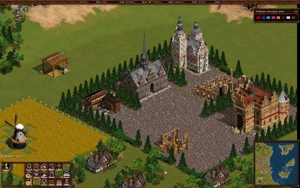Cossacks: Back to War PC Crack