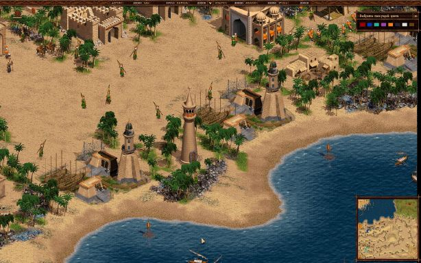 Cossacks: Back to War Torrent Download