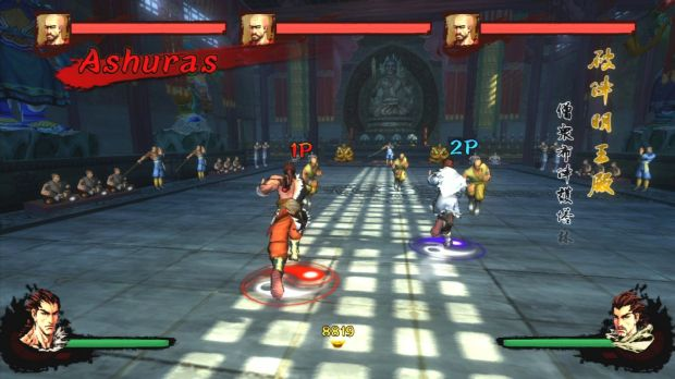 Kung Fu Strike The Warrior's Rise PC Crack