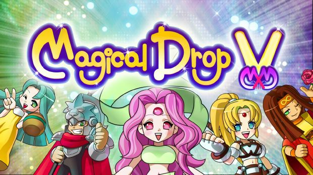 Magical Drop V free download