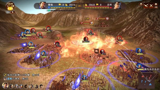 Romance of the Three Kingdoms 13 Torrent Download