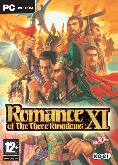 romance of the three kingdoms xi pc download