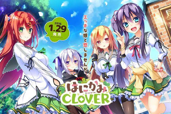 Hanikami Clover Free Download