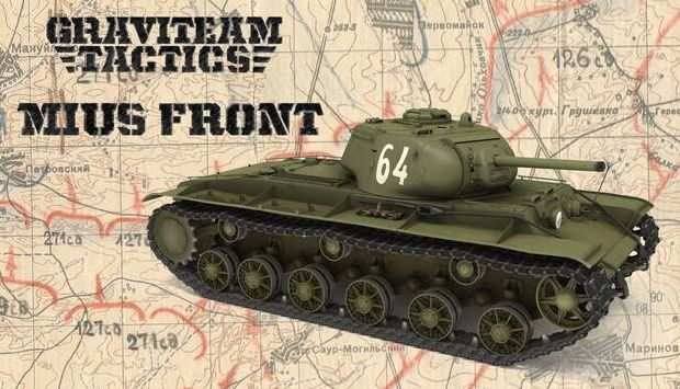 Graviteam Tactics: Mius-Front Free Download