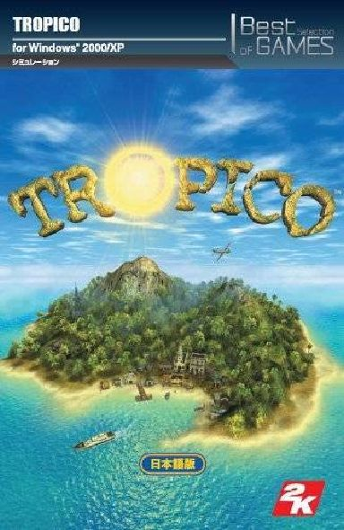 Free Download Tropico Full Version - RonanElektron