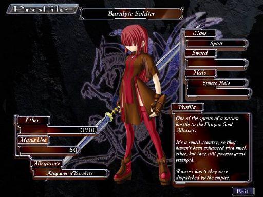 Aselia the Eternal -The Spirit of Eternity Sword- Torrent Download
