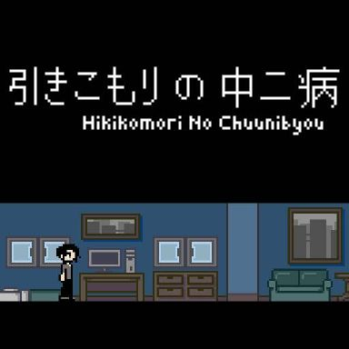 Hikikomori No Chuunibyou Free Download