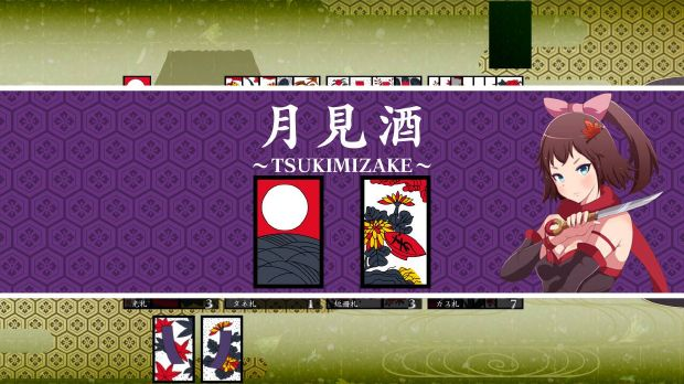 Koi-Koi Japan [Hanafuda playing cards] PC Crack