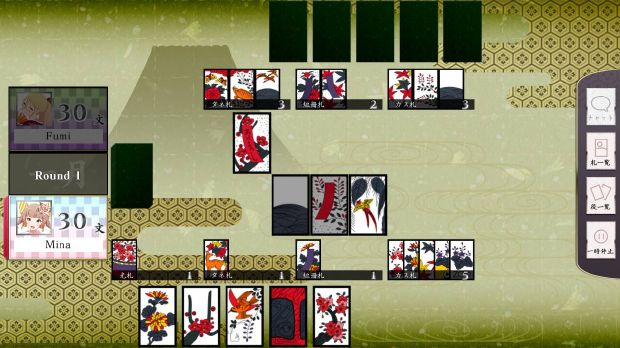 Koi-Koi Japan [Hanafuda playing cards] Torrent Download
