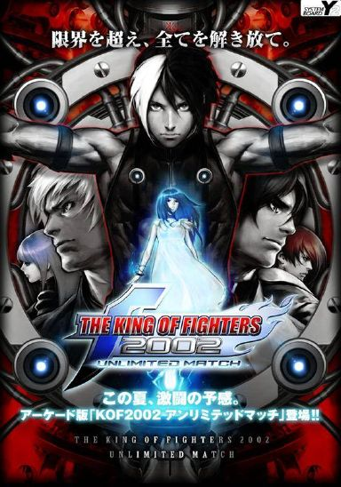 The King Of Fighters 2002 Unlimited Match Free Download Igggames