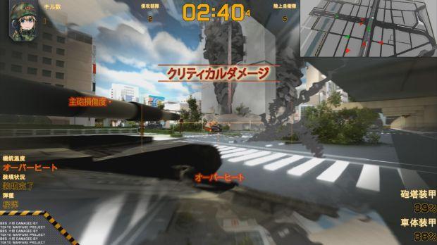 TOKYO WARFARE Torrent Download