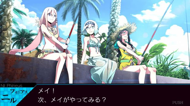 Ray Gigant Torrent Download