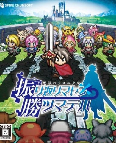 Mystery Chronicle: One Way Heroics Free Download