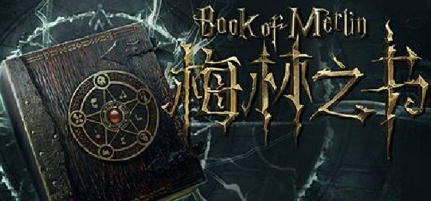 Book Of Merlin Free Download