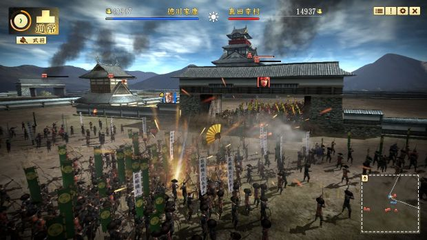 NOBUNAGA'S AMBITION: Sphere of Influence - Ascension Torrent Download