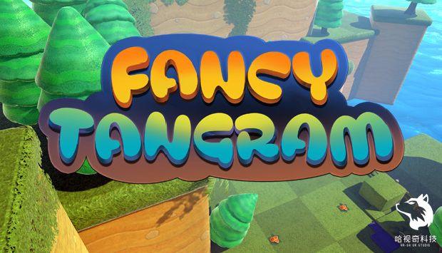 Fancy Trangram VR Free Download
