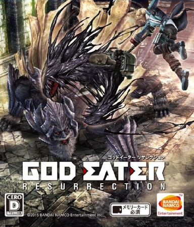 God Eater Resurrection Free Download
