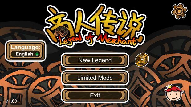 Legend of Merchant Torrent Download