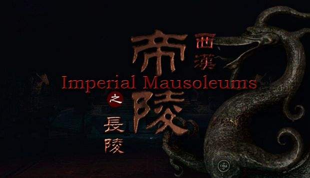 VR The Han Dynasty Imperial Mausoleums
