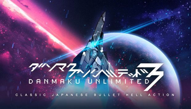 Danmaku Unlimited 3 Free Download