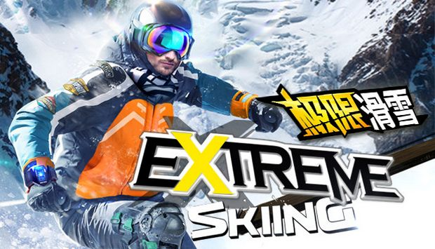 Extreme Skiing VR Free Download