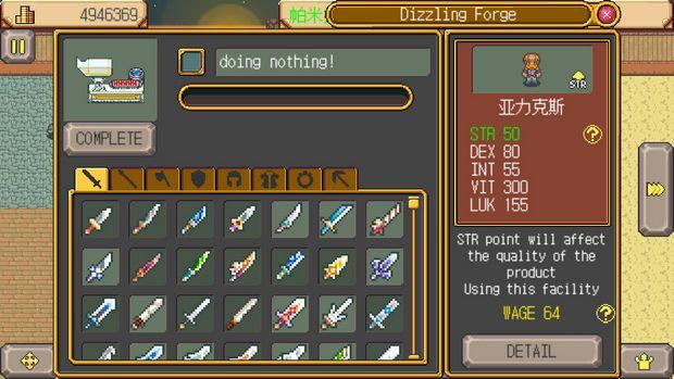 Weapon Shop Fantasy Free Download (v1.10) « IGGGAMES