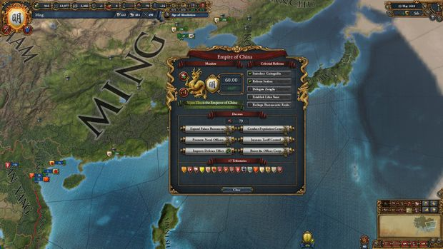 Europa Universalis IV: Rights of Man PC Crack