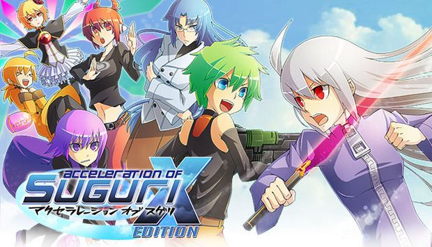 Acceleration of SUGURI X-Edition HD Free Download