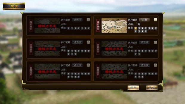 Three Kingdoms: The Last Warlord PC Crack